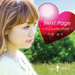 『Next Page~J-Country World~』ジャケット画像